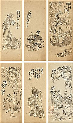 Ren Xiong : Drinking Cards with Illustrations of Daoist Immortals