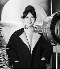 Biography photo for Yuko Nasaka