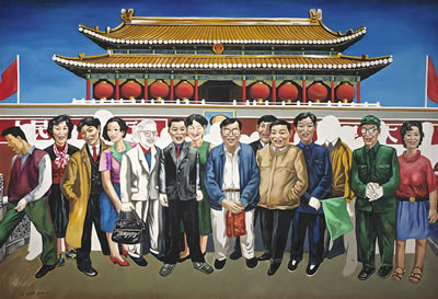 Jinsong Wang-TAKING A PICTURE IN FRONT OF TIANANMEN SQUARE