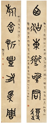 Ruiqing Li : CALLIGRAPHY COUPLET IN JINWEN (2)